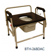 Bariatric-Drop-Arm-Commode-26-800lb